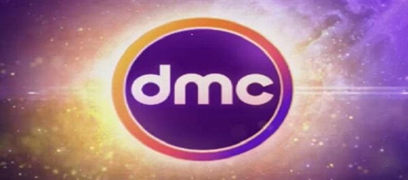 تردد قناة dmc على النايل سات ومواعيد عرض أشهر البرامج